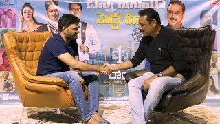 Director Maruthi Interviews Naresh    First Rank Raju Movie     Niagara Entertainment