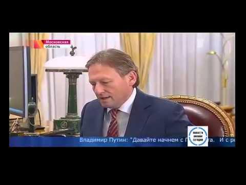первый национальный россия онлайн