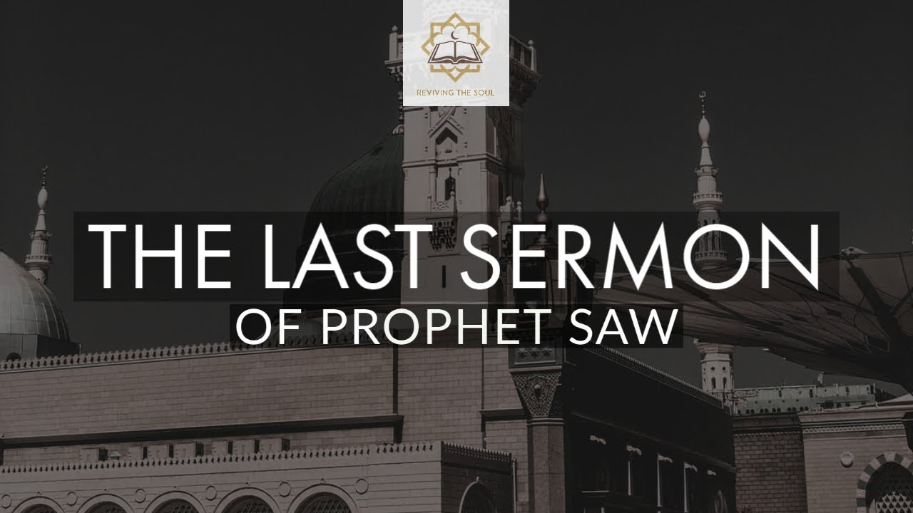 The Last Sermon of Prophet Muhammad SAW in English Narrion by Yusuf Islam (Cat Stevens)