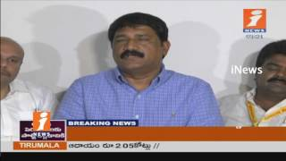 Vizianagaram District TDP Incharge Member Announce In Mini Mahanadu On May 24th    iNews