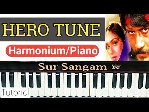 Hero Tune Sargam On Harmonium I Keyboard Piano I Sur Sangam I Flute I Dhun I Harmonium Notes