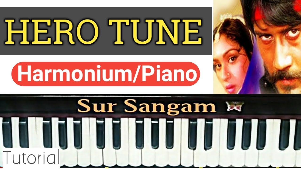 Hero Tune Sargam On Harmonium I Keyboard Piano I Sur Sangam I Flute I Dhun  I Harmonium Notes