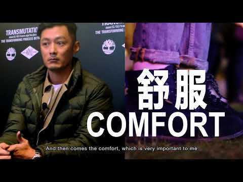 SHAWN YUE'S INTERVIEW: ON DESIGNING THE PERFECT PAIR OF BOOTS