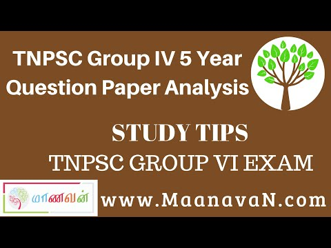 Tnpsc group 4 important questions with answers in tamil