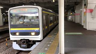 209系2100番台マリC403編成+マリC405編成千葉発車