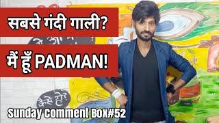 Sabse GANDI GAALI | I am PADMAN | Sunday Comment Box#52