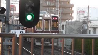 【4両のみのレア車‼】阪急8200系8201F 回送 阪急8200系8201F