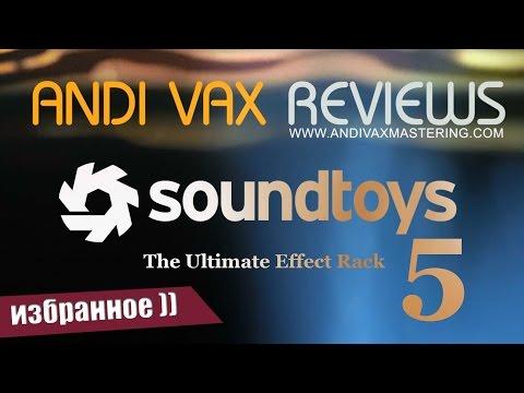 AVR 033 - Soundtoys 5 Tremolator