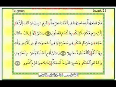 Tarannum Al Marhum Dato' Hj Ismail Hashim-(Luqman12-20).flv