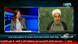 جولة الملك سلمان تمهد لاتحاد سياسى أو عسكرى بوجه إيران