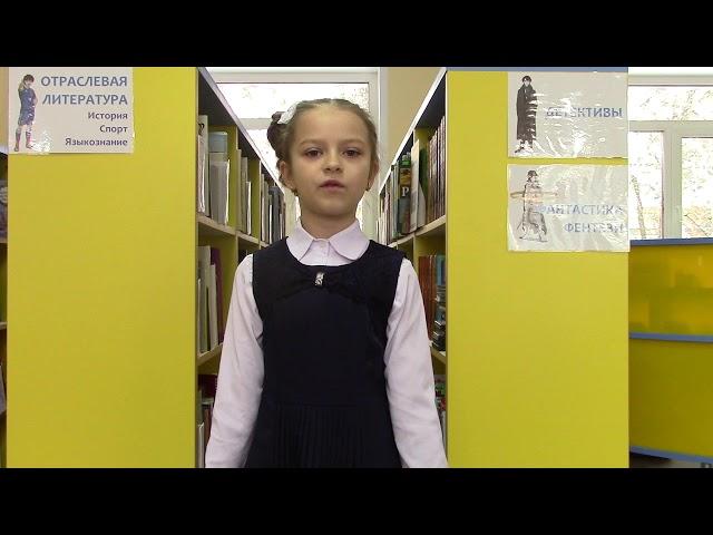 Изображение предпросмотра прочтения – ВикторияСальникова читает произведение «Чародейкаю Зимою» Ф.И.Тютчева
