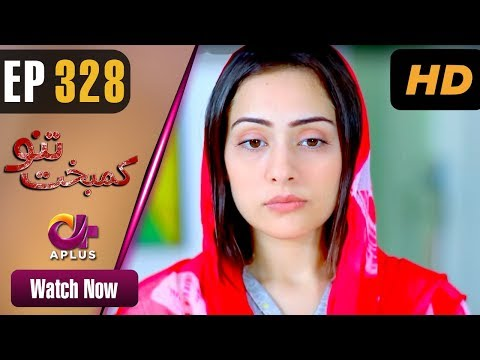 Kambakht Tanno - Episode 328 - Aplus Dramas
