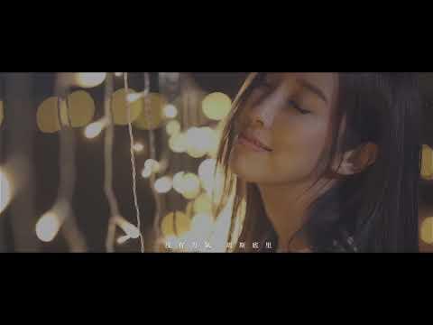 李泳希《墨爾本的翡翠》MV