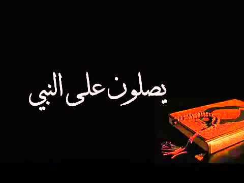 اللهم صل على محمد عدد ماذكره الذاكرون وصل وسلم عليه عدد ماغفل عنه