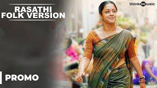 Download Hindi Video Songs - Rasathi Folk Version (Promo Video Song) feat. Jyotika | 36 Vayadhinile | Santhosh Narayanan
