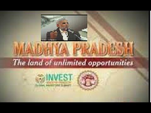 PM to inaugurate MP global investors summit