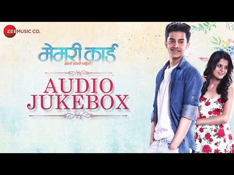 Memory Card Marathi Movie Audio (Mp3 Songs) Jukebox