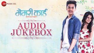 Memory Card Full Movie Audio Jukebox |Reeshabh P, Vinhuti K, Punyakar U, Apoorva P |Mitesh Pritesh