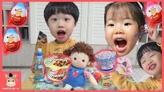킨더조이 서프라이즈 에그 뽀로로 짜장면 꾸러기 유니 먹방 놀이 ♡ 구슬 아이스크림 똘똘이 인형 요리 카트  장난감 kinder joy toy | 말이야와아이들 MariAndKids