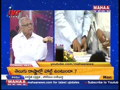 Editorstime With IVR || Top 10 Business Magnates Meet With KCR &Chandrababu
