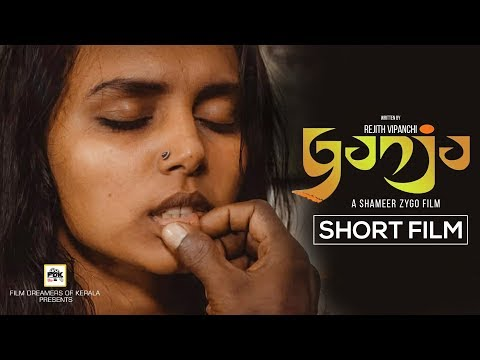 ganja malayalam short film 2019 shameer zygo short films web series teamjangospace team jango space malayalam channel videos visitors popular kerala   short films web series teamjangospace team jango space malayalam channel videos visitors popular kerala