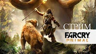 Экстремальное прохождение Far Cry: Primal #1