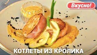 Румяные котлеты в рестобаре Shaggy   Котлеты из фарша с беконом   Вадим Кофеварофф в ресторане