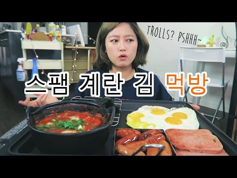 SPAM EGG RICE! + Side Dishes Mukbang | KEEMI