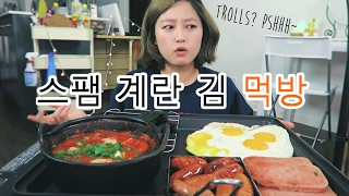 SPAM EGG RICE! + Side Dishes Mukbang | KEEMI