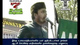 Delhi Rally-Sohail Iqbal aligarh muslim university students union president speech