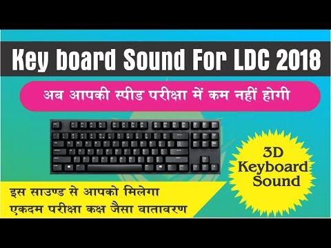 LDC typing के