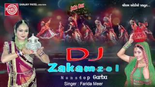 Superhit Dj Garba 2017 | Part 1 | Dj Zakamzol | Farida Meer | Non Stop | Audio Juke box