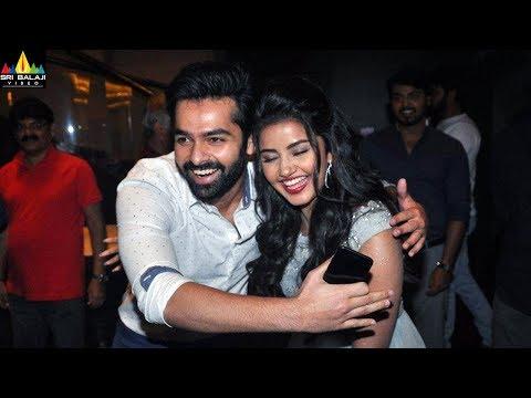 Vunnadi Okate Zindagi Movie Pre Release Function | Latest Telugu Movie | Ram, Anupama