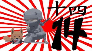 Mini Ninjas (Wii) - Part 14 - Paranormal Activity