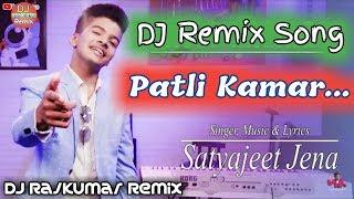 Patli Kamar - Satyajeet Jena Dj Remix Song 💘 patli kamar teri Tirchi nigahe Dj Remix Song 💕 Tiktok