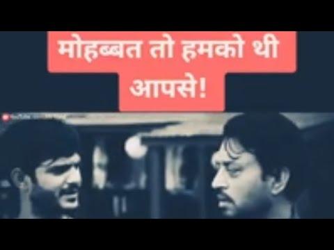 Download Rip irfaan khan sir🙏whatsapp status|irfan khan best dialogue|Bollywood