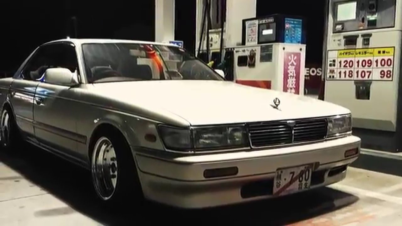 Nissan Laurel F C33 From Japan HD (Extended Version) - YouTube