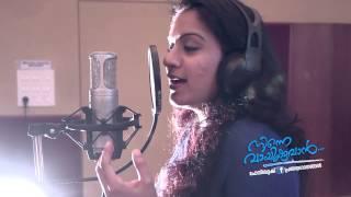 Ninne Vaayikkuvan (Facebook Pranayaganangal) | Oru Puthumazhayay |  Akhila Anand