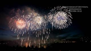 Фестиваль фейерверков Москва команда Пиро-шоу Россия 23.07.2016