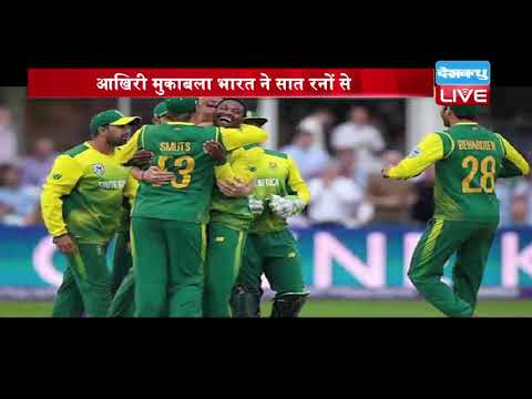 India vs South Africa 3rd T20 Match   IND vs SA Full Highlights #DBLIVE