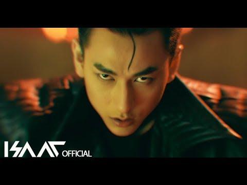 GET DOWN - ISAAC (Teaser Video)   Isaac Official