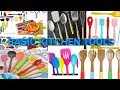 Basic kitchen tools must be in lndian kitchen ll tools in my kitchen
