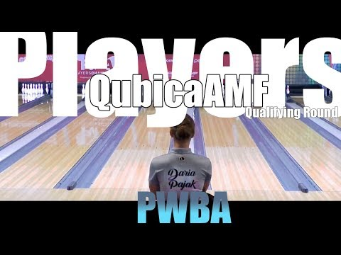 Daria Pajak - 2018 PWBA Bowling QubicaAMF PWBA Players Championship Qualifying Round