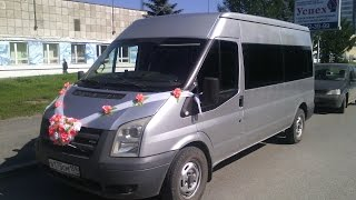 Заказ микроавтобуса 13 мест Пермь