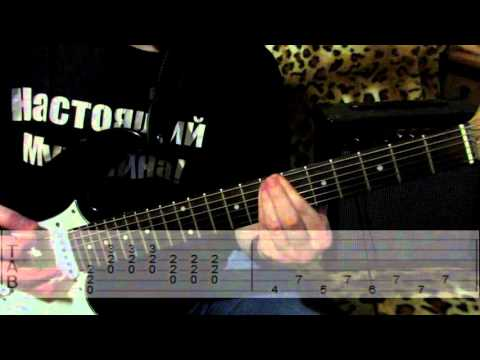 Guitar guitar tabs back in black : AC/DC Back in Black cover how to play tabs guitar lesson - YouTube