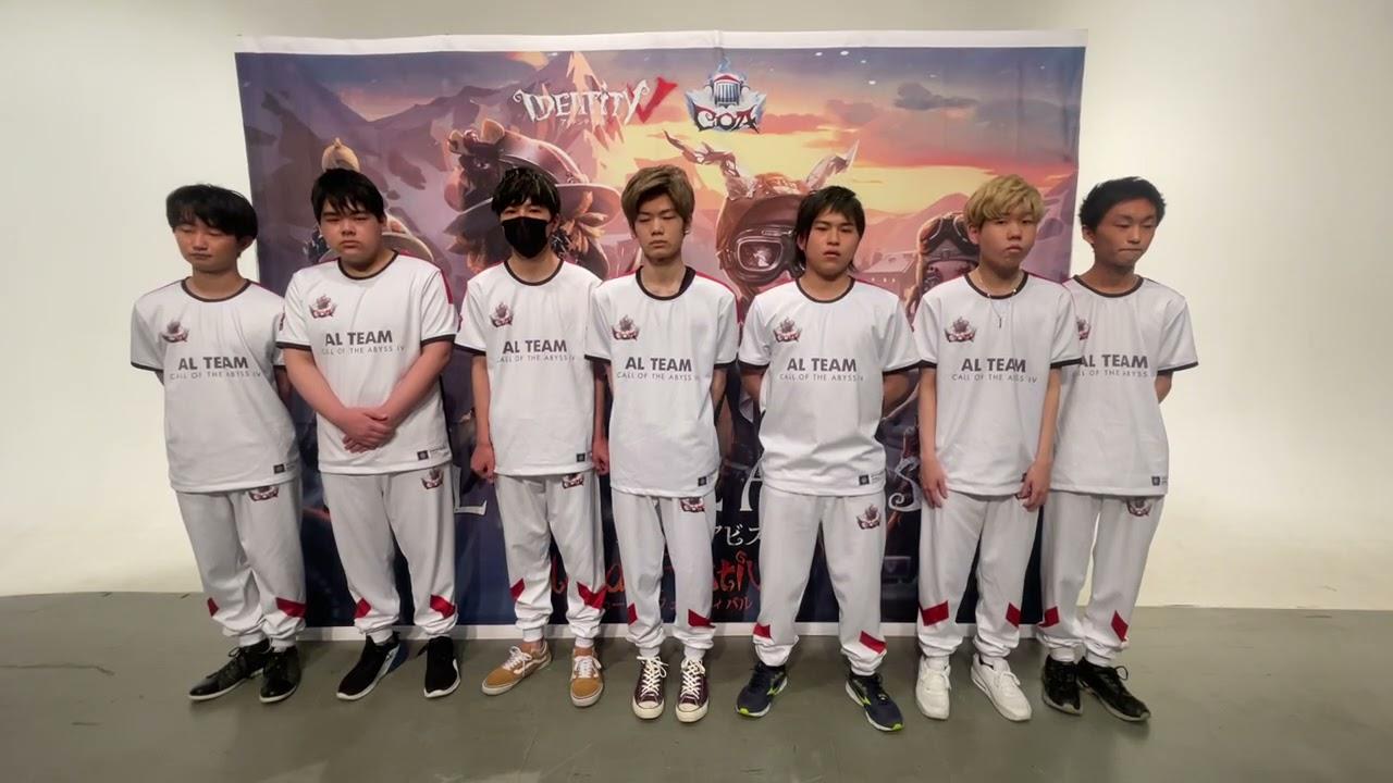 COAIV日本代表チームインタビュー
