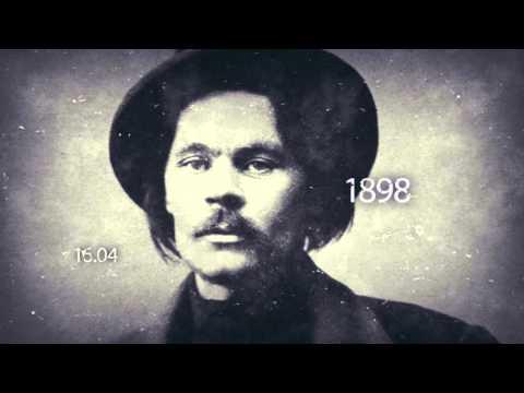 Адольф Гитлер родился 20 апреля 1889 - Адольф Гитлер умер