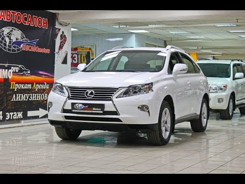 Lexus RX270 2014 Executive CHICAGO MOTORS MOSCOW