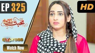 Pakistani Drama | Mohabbat Zindagi Hai - Episode 325 | Express TV Dramas | Madiha
