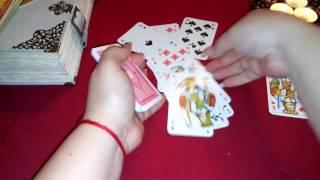 Гадание на 36 картах КВАДРАТ #1. Видеоурок 1